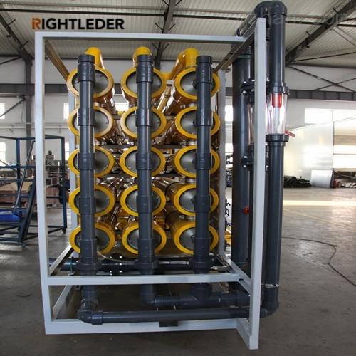 碟管式反渗透设备 酒精污水处理设备定制