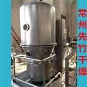 小型沸腾制粒机