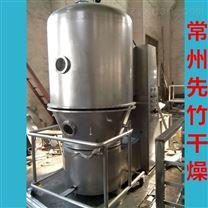 小型沸騰制粒機