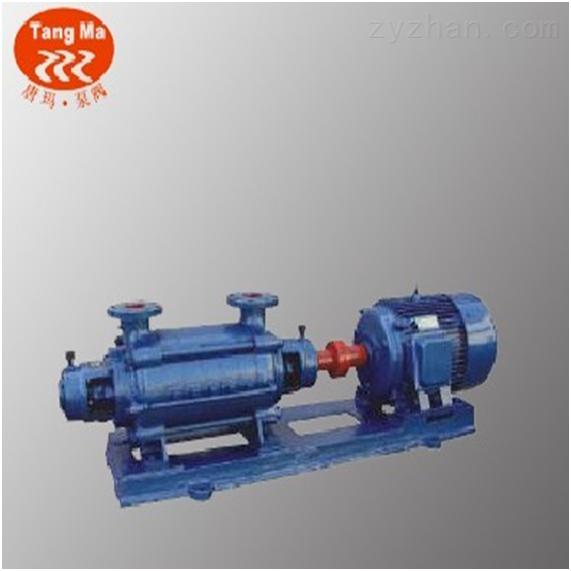 上海锅炉给水卧式多级离心泵