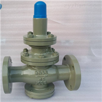 減壓閥Y42X-25P DN50 304不銹鋼