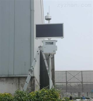 网格化监管无组织排放污染空气监测站