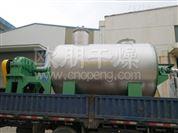 常州歐朋干燥 大型真空混合干燥機一體機