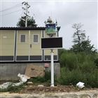 OSEN-AQMS湖南生态环境污染智能监测网格化空气站
