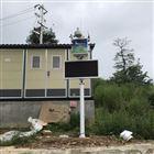 OSEN-AQMS城市街道環境監測氣體污染濃度監管站