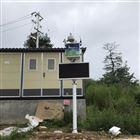 OSEN-AQMS湖南廠界環境監測微型站網格化空氣站