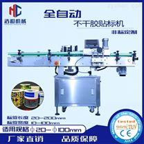 HCLTB-120 立式不干胶贴标机 自动贴标设备