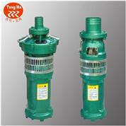 油浸式潛水電泵