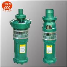 QY上海油浸式潛水電泵
