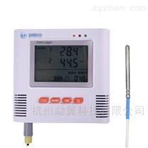 深低溫溫度記錄儀