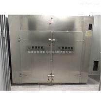 熱風循環烘箱產品特點