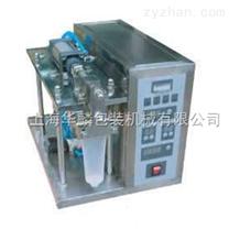 上海超声波软管封尾机