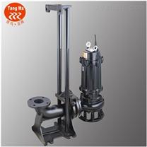 固定式安裝潛水式排污泵