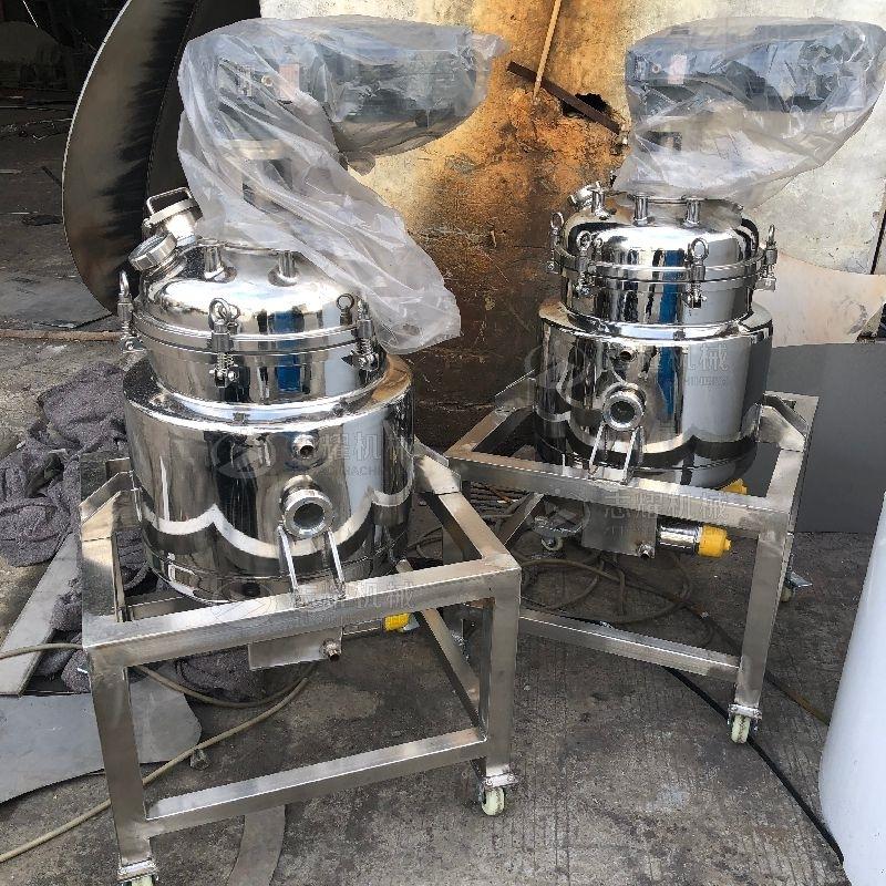小型实验室反应釜