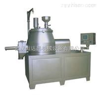 GHL-200型GHL系列高速混合制粒機