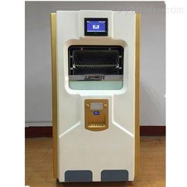 HTYD系列低温等离子灭菌器