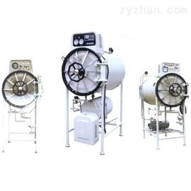 YXQ.WY系列高压蒸汽灭菌锅