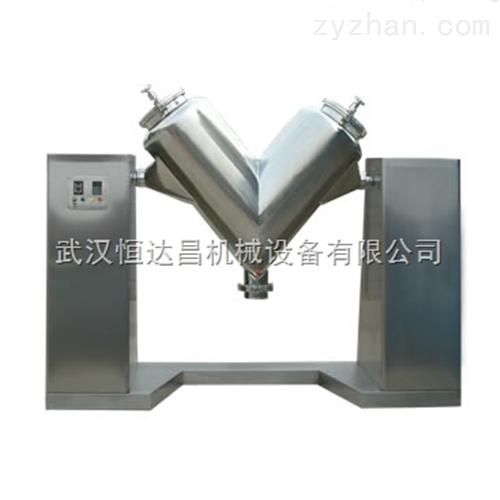 ZKH係列V型混合機