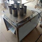 XL-75安全高效多功能蓮藕/木薯切片機