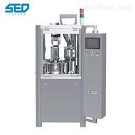 SED-400J全自动胶囊充填机
