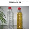 優質飲用水凈化設備
