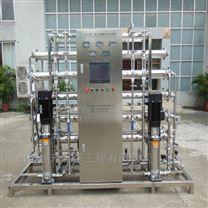 0.5吨/H纯化水设备