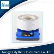 智能磁力攪拌(電熱套)攪拌器