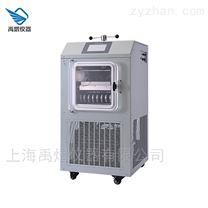 北京原位冷冻干燥机