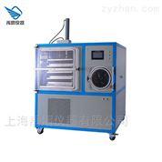 辽宁食品型真空冷冻干燥机