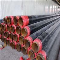 长治市聚氨酯埋地供热保温管产品特点