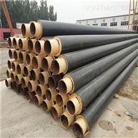 DN300聚氨酯预制蒸汽埋地式保温管