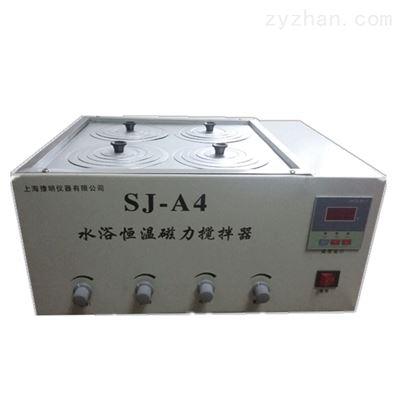 SJ-A4水浴恒温磁力搅拌器