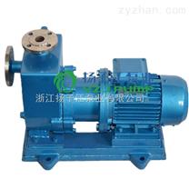 ZCQ系列不锈钢防爆自吸式磁力泵,溶剂泵