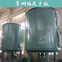 盘式连续干燥设备
