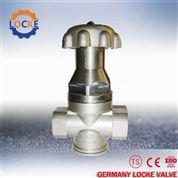 进口LNG液化天然气减压阀-德国洛克品牌