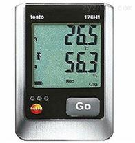 德图TESTO温湿度记录仪176H1