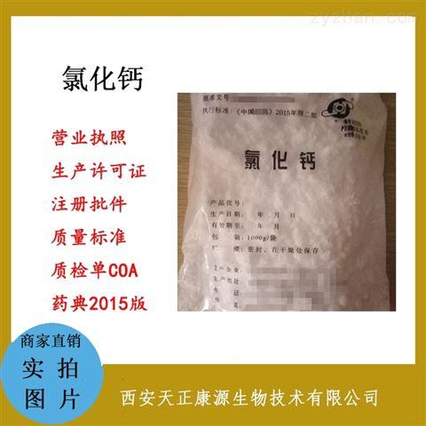 药用辅料级尿囊素  有质检单
