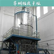 萘系减水剂干燥机