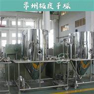 骨头蛋白干燥机