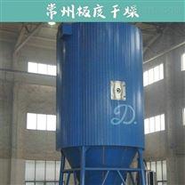 鱼胶原蛋白干燥机