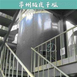水解蛋白质干燥机
