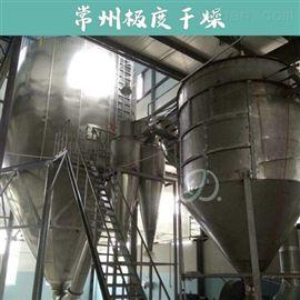 二氧化硅干燥机