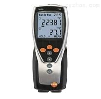 德图TESTO多通道温度测量仪735-2