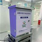 OSEN-100河南餐饮行业大排档油烟在线监测系统