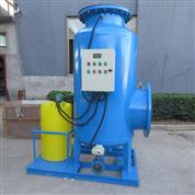 热水器全程水处理器越做越强