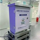 OSEN-100美食一条街油烟污染自动实时监控监管装置