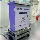 OSEN-100北京CCEP认证高精度油烟浓度监测仪