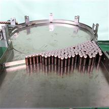 HCSP-7轉盤式收瓶機