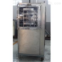 GLZY-0.5B實驗型凍干機