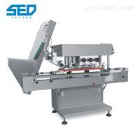 SED-CG全自动旋盖机